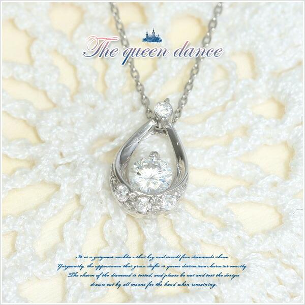 大小5粒の天然ダイヤモンドが光輝く、ゴージャスな高級品【The queen dance】 18金(K18)ホワイトゴールド・ラグジュアリー・ティアドロップモチーフ・ファイブ天然ダイヤモンド(total0.37ct)ネックレ
