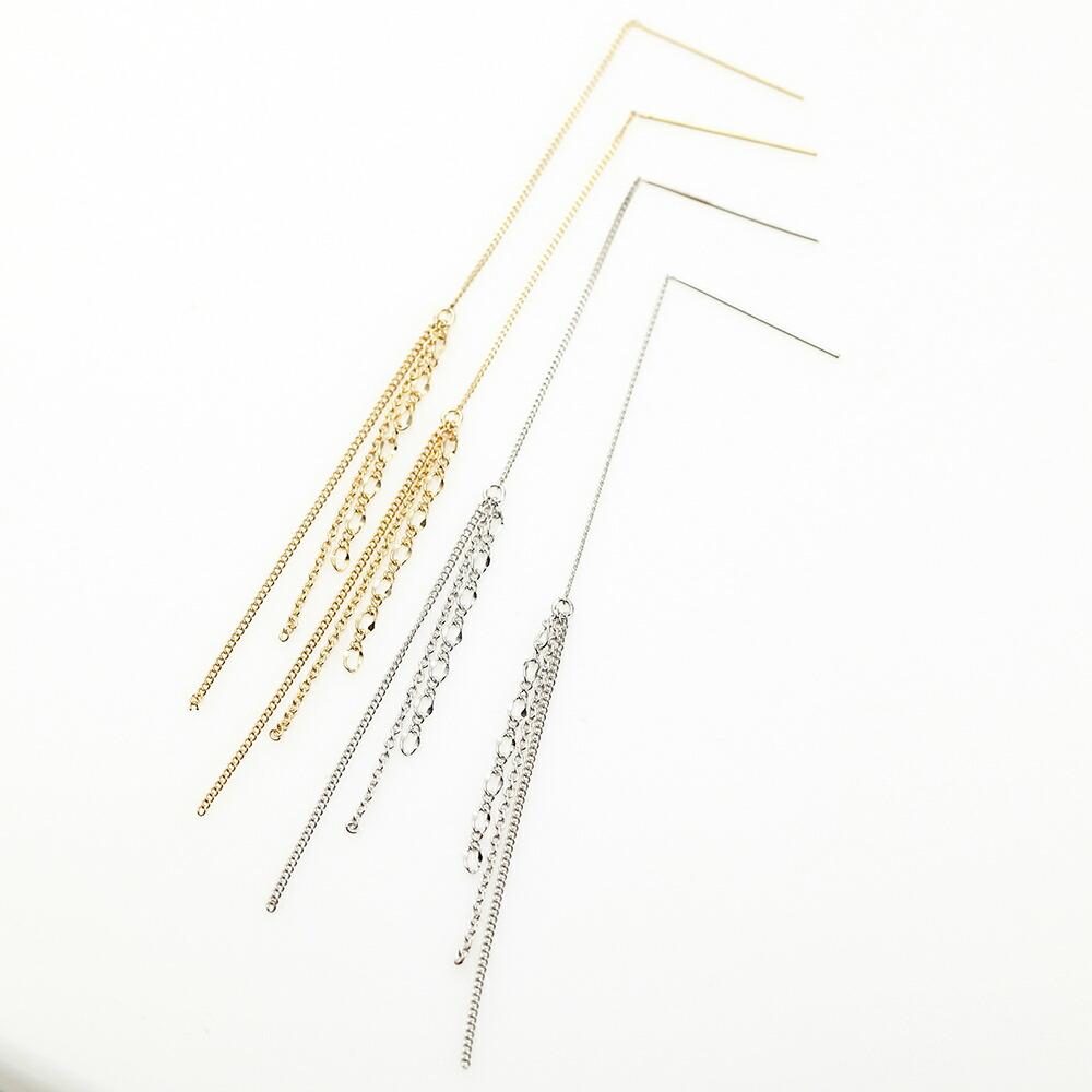 チェーンフリンジアメリカンピアス キレイ系 華やか シンプル デイリー パーティー 日本製 ニッケルフリー 低金属アレルギー レディース プレゼント ギフト