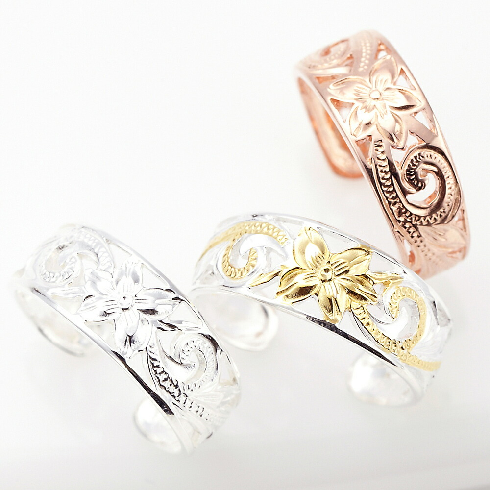 ハワイアントゥリング フリーサイズ シルバー925製 ピンキー プルメリア お花 スクロール Hawaii 足の指輪 小指 可愛い プレゼント用にも レディース メール便送料無料