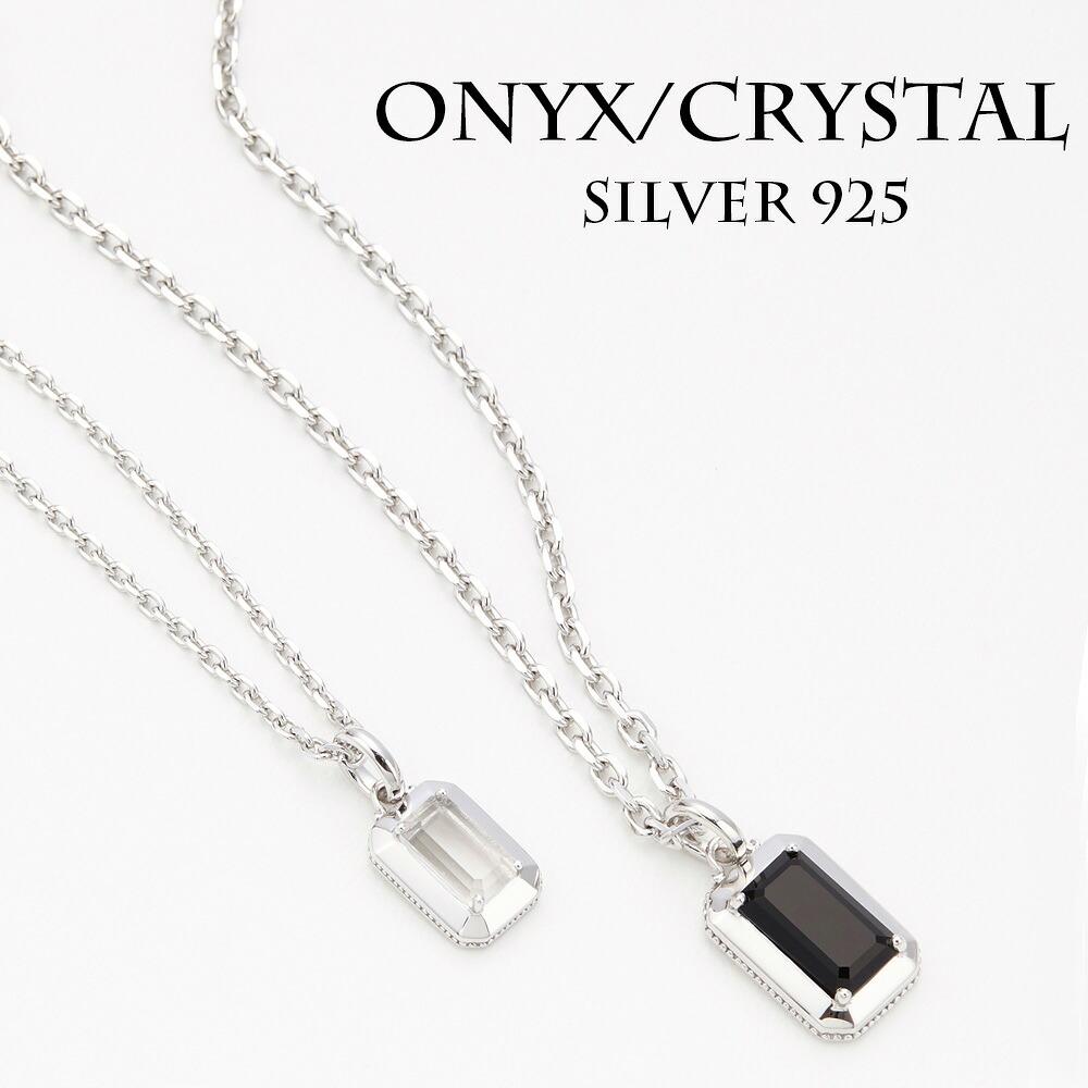 スクエアカット天然石のペアネックレス オニキス 水晶 シルバー925製 レディース メンズ セット おそろい 記念日 ギフト かわいい シルバーアクセ 送料無料