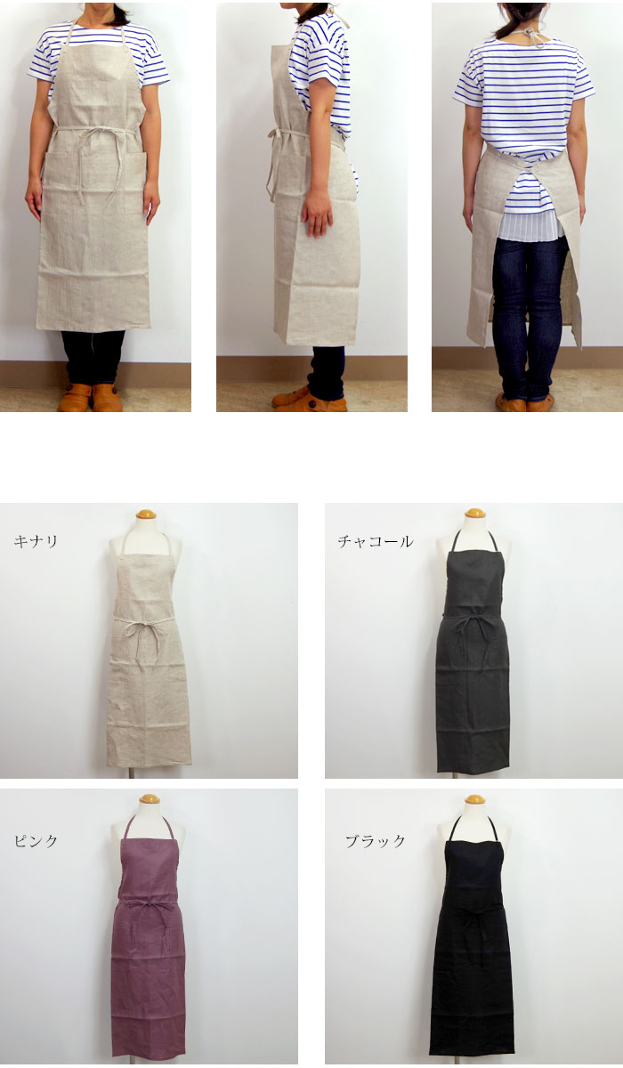 White linen apron - It Is A Simple Apron Atrienui Linen 100 Become Familiar With The Day To Day Texture Soft And Comfortable To Wear Every Day Would