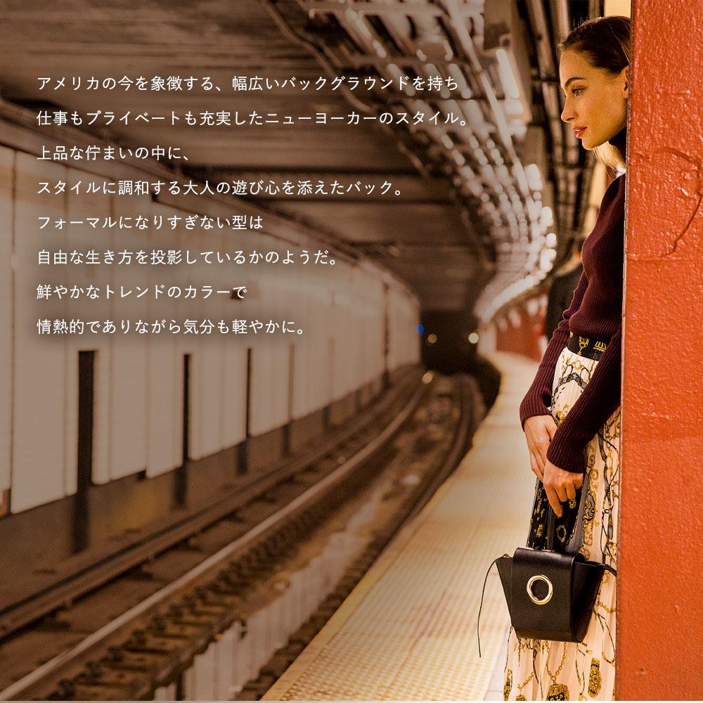 qbag - バッグ - レディース - 人気 - おしゃれ - ANDLESS - アンドレス - ニューヨーク -