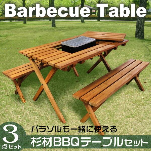 THE テーブルゲーム