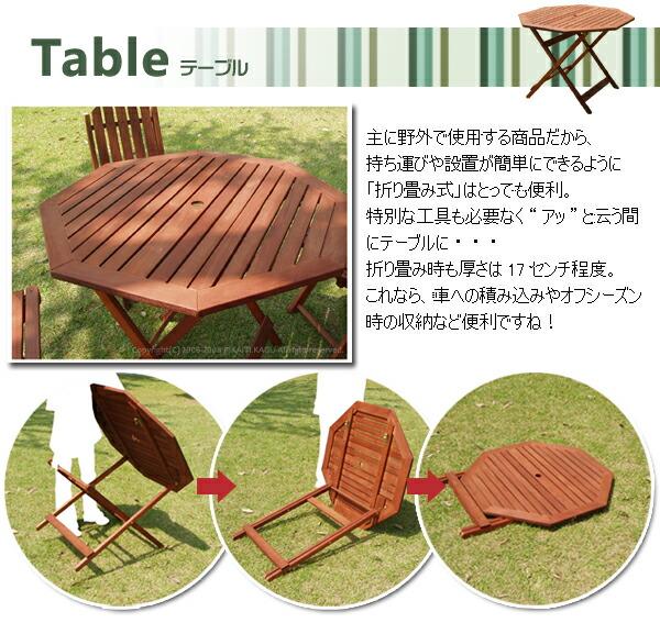 自然塗装、折り畳み式ガーデンテーブル、木製ガーデンテーブル、フォールディングテーブル