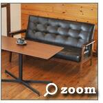 ソファとテーブルのコーディネート