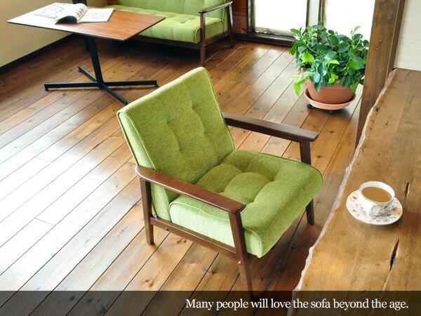 ファブリック、カフェ風、北欧風、ヴィンテージ、レトロアンティーク、ミッドセンチュリー、木製肘掛ソファ