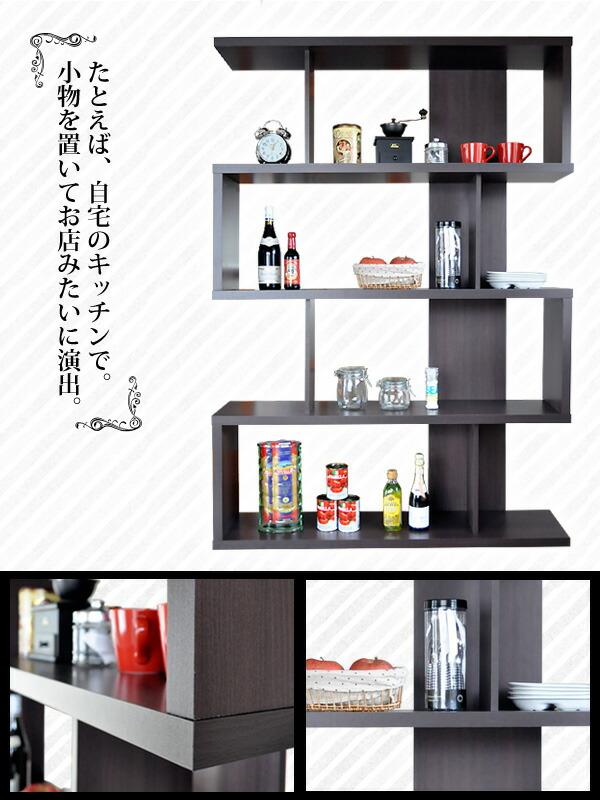 たとえば自宅のキッチンで。小物を置いてお店みたいに演出、オープンラック、オープンシェルフ、ディスプレイラック、背面化粧板仕上げ、木製棚