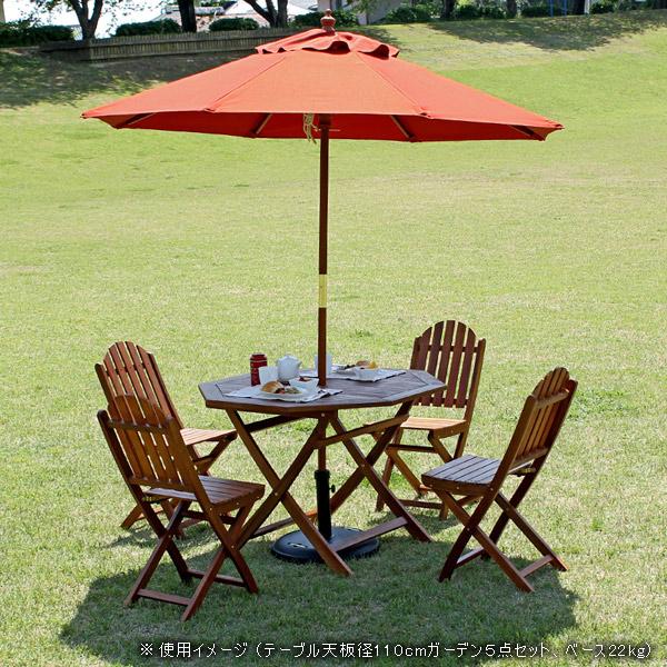 木製210センチ ガーデンパラソル ご使用例