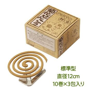 【りんねしゃ】菊花線香標準型