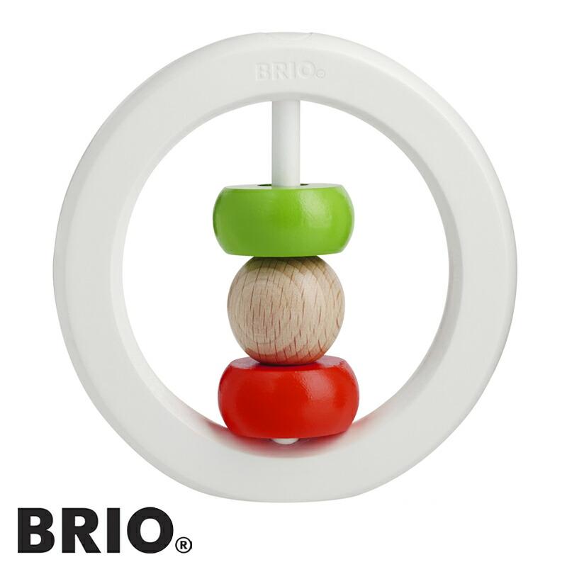BRIO/リングティーザー