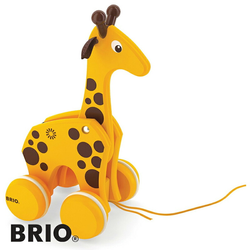 BRIO/プルトイ キリン