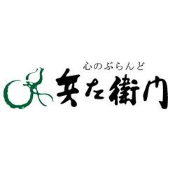 兵左衛門/Hyozaemon