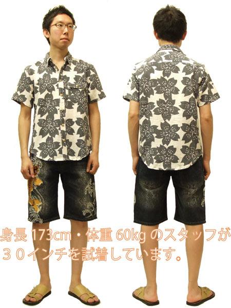 絡繰魂 デニムショーツ カラクリ からくり 和柄桜紋 212562