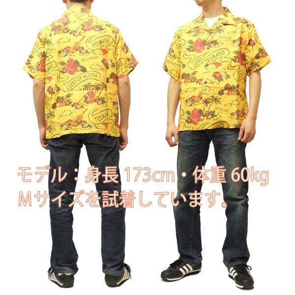 テッドマン アロハシャツ tedman エフ商会 半袖シャツ tah-100