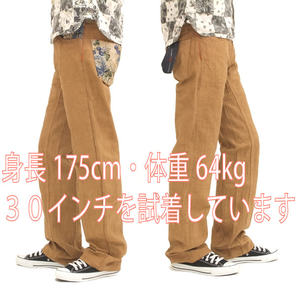 備中倉敷工房 柿渋染めデニムパンツ ルーズストレート メンズ 和柄ジーンズ 25488
