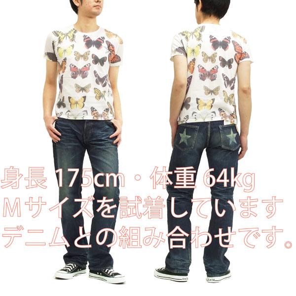 スタースター Tシャツ StarStar バタフライ 蝶々 総柄 メンズ 半袖tee LA0005