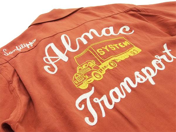 スタイルアイズ ボーリングシャツ 東洋エンタープライズ メンズ ボウリングシャツ se36167