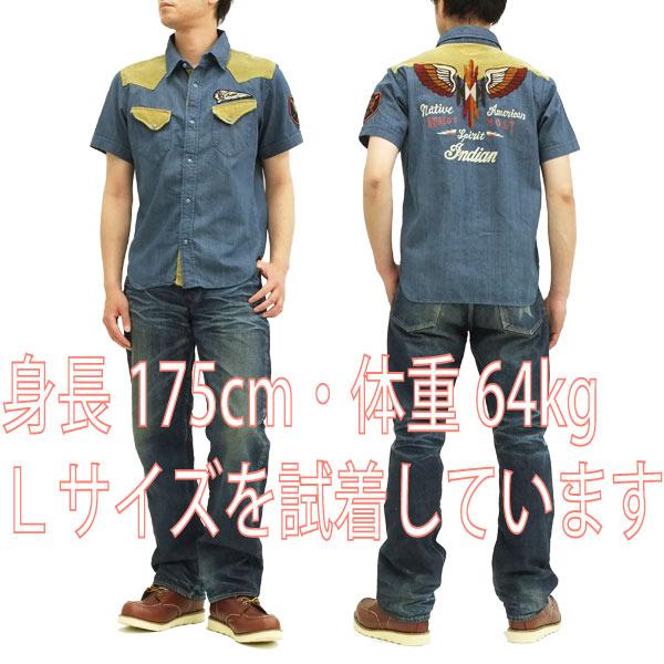 インディアンモトサイクル デニムウエスタンシャツ ネイティブチマヨ メンズ 半袖シャツ imss-303