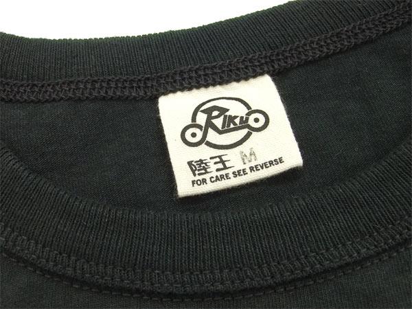 陸王 Tシャツ 和製ハーレーダビッドソン バイク メンズ 半袖tee 44RG002