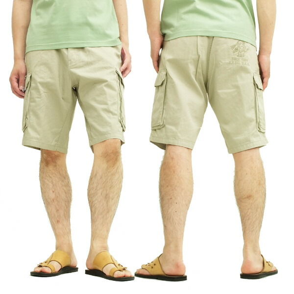 Pine-Avenue Clothes shop: Ted man military cargo panties
