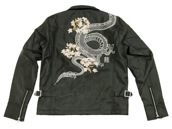 絡繰魂 フェイクレザーライダースジャケット 和柄 龍桜刺繍 メンズ 233138