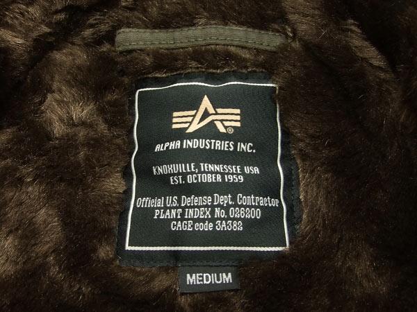 アルファ N-1 デッキジャケット ALPHA 20521