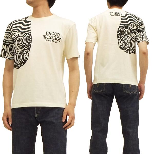 Pine avenue clothes shop rakuten global market brad for Tribal tattoo shirt