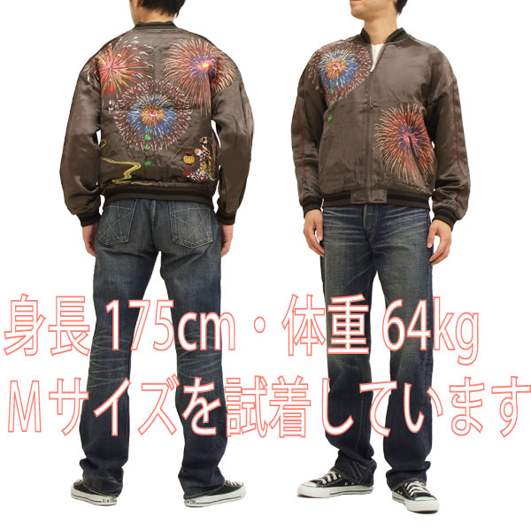 花旅楽団 スカジャン SKJ-142 花火舞妓柄 スクリプト script メンズ スーベニアジャケット