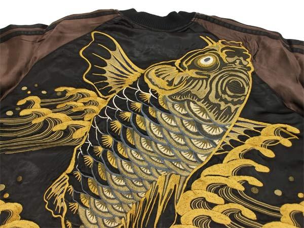 龍桜 スカジャン RKJ-022 暴巨鯉柄 メンズ スーベニアジャケット