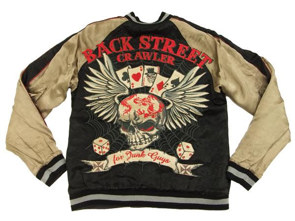 バックストリートクローラー スカジャン BSJ-20 スカル メンズ スーベニアジャケット