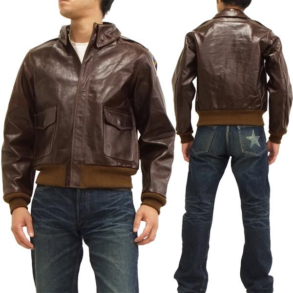 Leather Clothing Store Houston