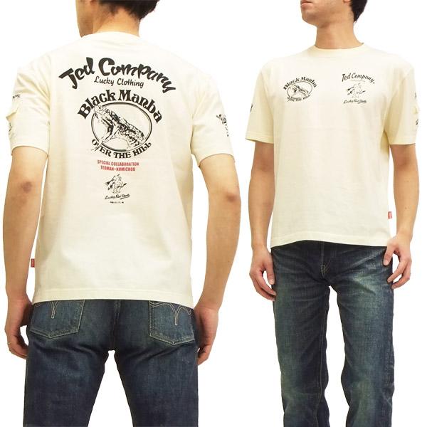テッドマン Tシャツ CTBT-04 ブラックマンバ バス釣り tedman エフ商会 メンズ 半袖tee