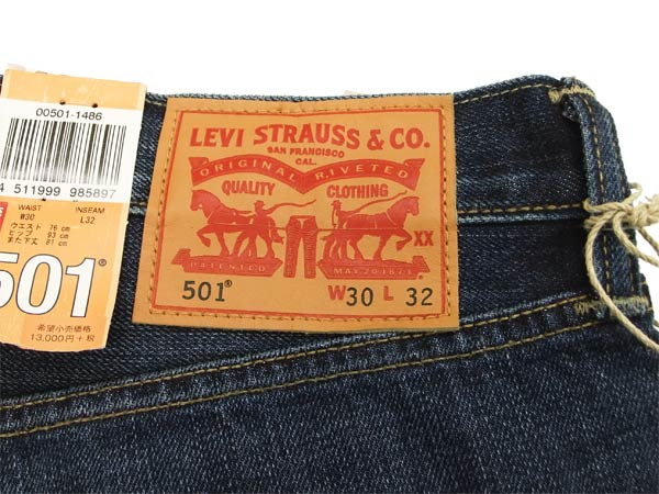 levis 501 washing instructions