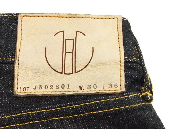 ジャパンブルージーンズ デニムパンツ JB02-S-01-J メンズ ローライズ タイト スキニー