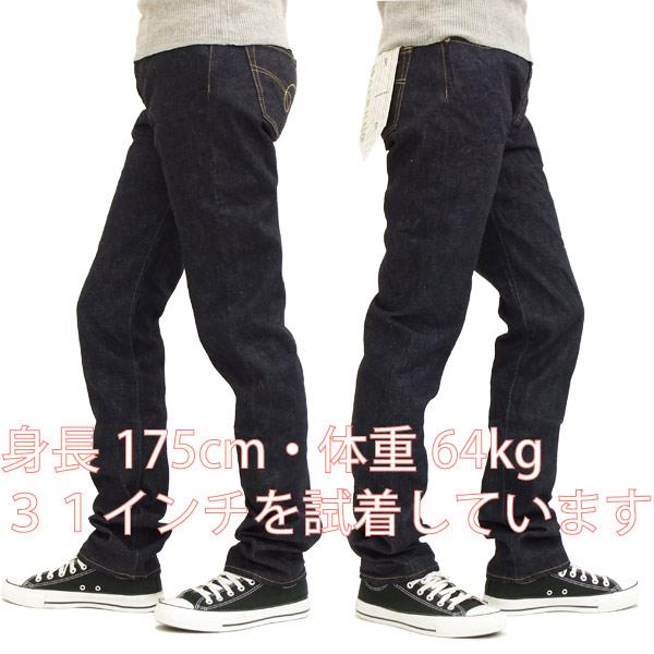 ジャパンブルージーンズ デニムパンツ JB04-S-01-J メンズ ローライズ タイト スキニー