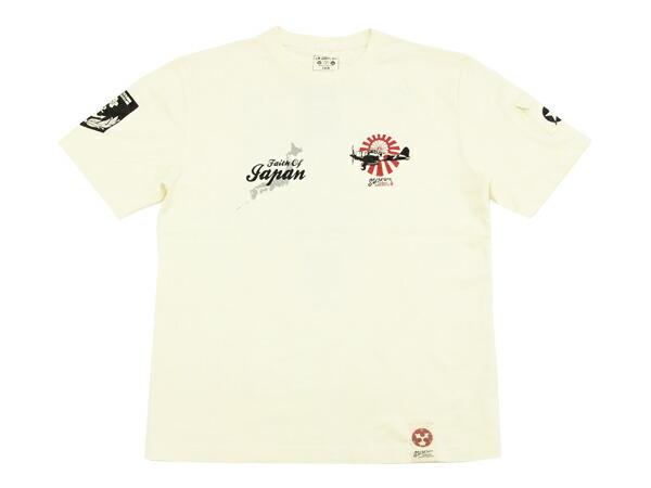 粋狂 Tシャツ SYT-140 零戦 ZERO FIGHTER エフ商会 和柄 メンズ 半袖tee