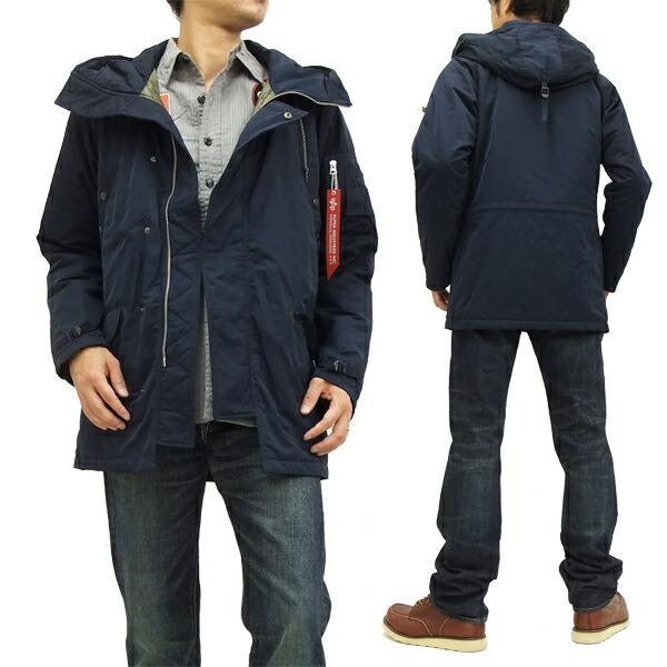 アルファ パーカージャケット TA1058 ALPHA メンズ 薄中綿 ショートコート