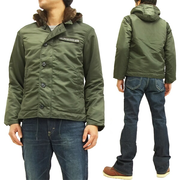 アルファ N-1 デッキジャケット 20551 ALPHA ナイロン素材 フード付き メンズ JKT