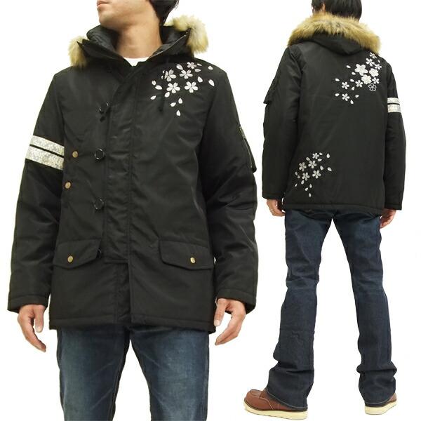 絡繰魂 和柄 ジャケット 254160 N-3Bタイプ 桜刺繍 メンズ コート