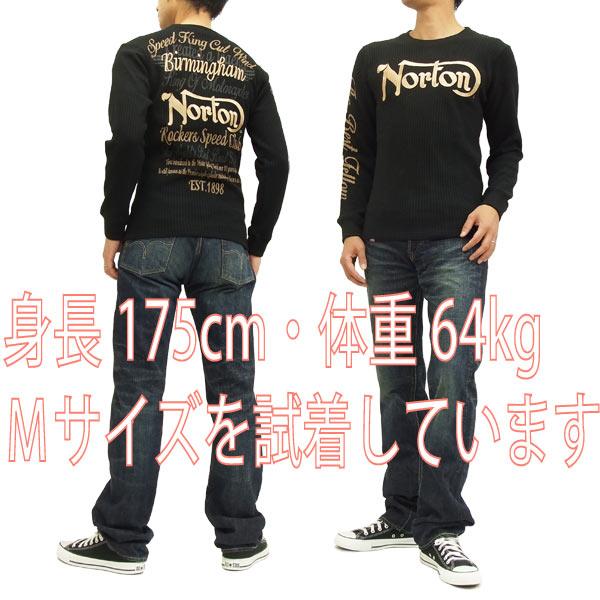 ノートンモーターサイクル ワッフル 長袖Tシャツ 53N1108 サーマル メンズ ロンtee