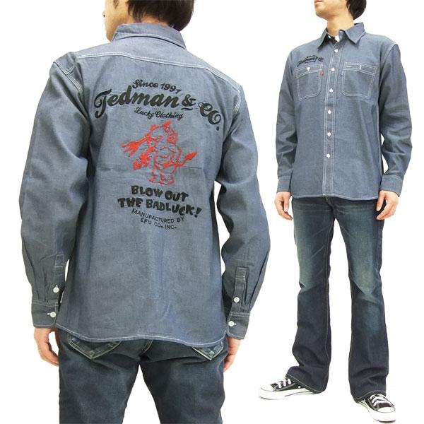 テッドマン シャンブレー ワークシャツ TSHB-1100BL TEDMAN エフ商会 メンズ 長袖シャツ