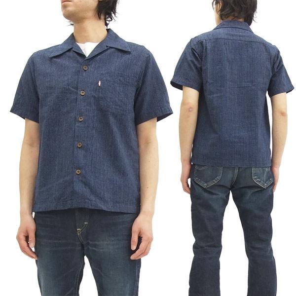 サムライジーンズ ワークシャツ SSA-BK16 筆迷彩 タイガーカモ メンズ 半袖シャツ