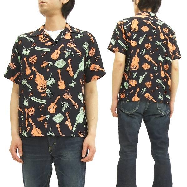 スター・オブ・ハリウッド オープンシャツ SH37278 ヴィンス・レイ メンズ 半袖シャツ