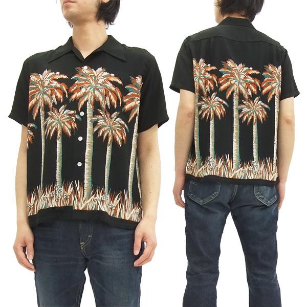 Duke Kahanamoku Hawaiian Shirt DK37252 Palm Tree Men's short Sleeve Shirts