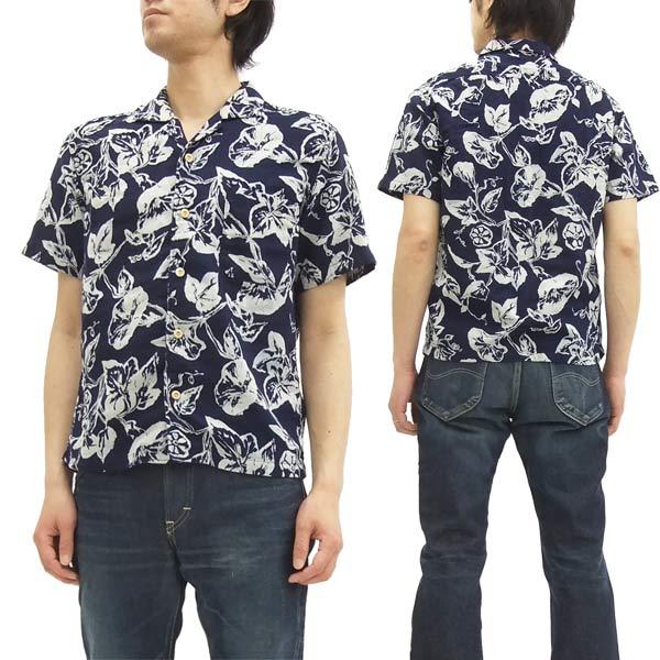 備中倉敷工房 和柄 オープンシャツ 25809 倉 朝顔柄 Wガーゼ メンズ 半袖シャツ