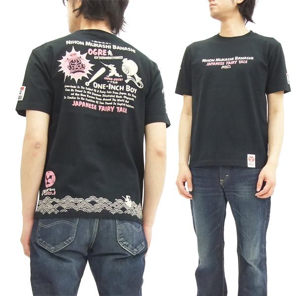 粋狂 Tシャツ SYT-159 一寸法師 エフ商会 和柄 メンズ 半袖tee