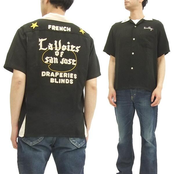 キングルイ ボウリングシャツ KL37272 King Louie メンズ ボーリングシャツ