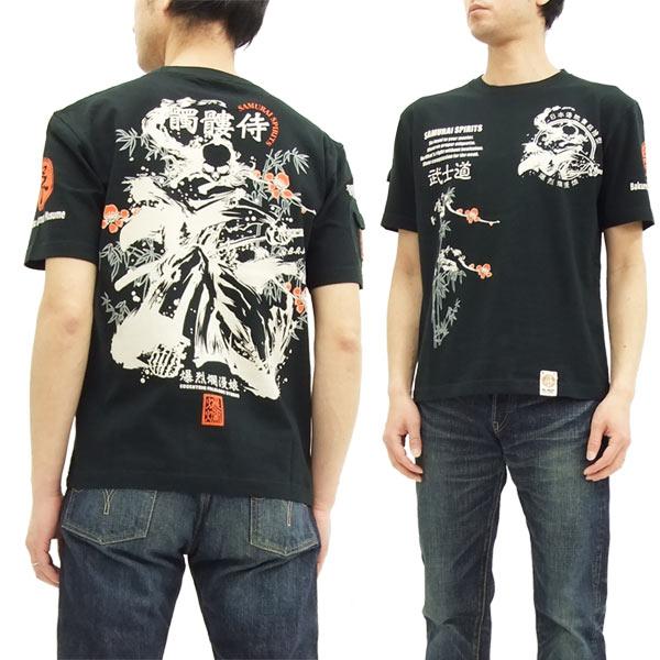 爆烈爛漫娘 Tシャツ RMT-273 髑髏侍 武士道 エフ商会 和柄 メンズ 半袖tee