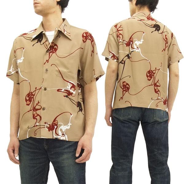 ドライボーンズ ハワイアンシャツ DS-2342 モンキー Dry Bones メンズ 半袖 アロハシャツ