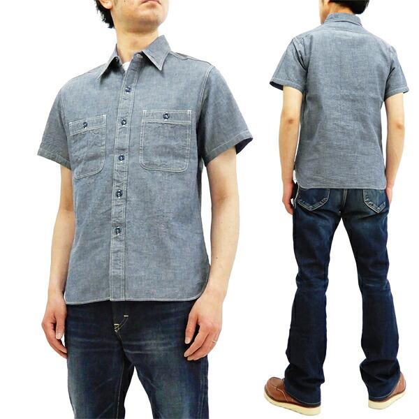 バズリクソンズ br35856 シャンブレー ミリタリー ワークシャツ メンズ 無地 半袖シャツ 新品